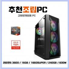 [추천] AMD 고사양게임용 PC NO.1 (배그 중상옵션)