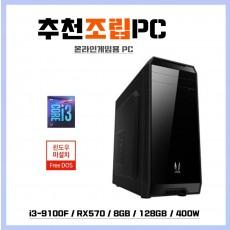 [추천] 인텔 고사양게임용 PC NO.10 (롤PC)