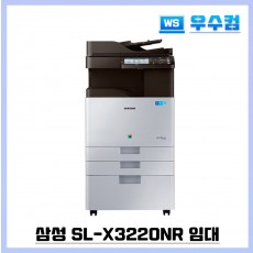 삼성 SL-X3220NR A3복합기