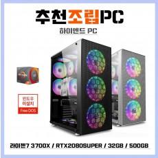 [추천] AMD 하이엔드PC NO.20