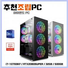 [추천] 인텔 하이엔드PC NO.21