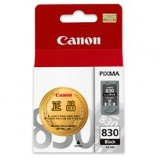 [Canon] 정품잉크 PG-830BK 검정 (IP1880/11ml) 캐논잉크