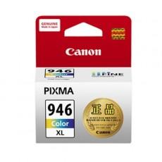 [Canon] 정품잉크 CL-946XL 컬러3색 (MG2290/대용량)