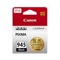 [Canon] 정품잉크 PG-945BK 검정 (MG2290/표준용량) 캐논잉크