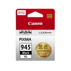 [Canon] 정품잉크 PG-945BK XL 검정 (MG2290/대용량) 캐논잉크