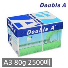 [Double A] 더블에이 A3 복사용지 80g 1Box (2500매) [무료배송]