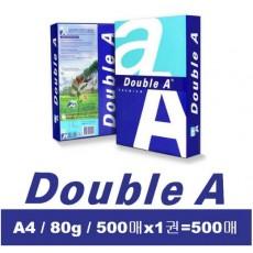 [Double A] 더블에이 A4 복사용지 80g 1권 (500매) [방문수령 가능]