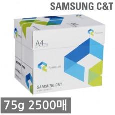 [삼성물산] 프리미엄 A4 복사용지 75g 1Box (2500매) [무료배송]
