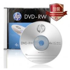 [HP] DVD-RW, 4배속, 4.7GB [경질슬림/1P-10매]