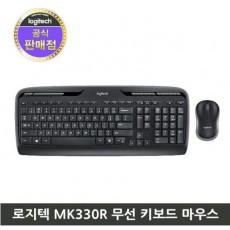 [로지텍] 무선 데스크탑 세트, MK330r [로지텍코리아정품] [블랙] ▶ MK330 후속모델 ◀