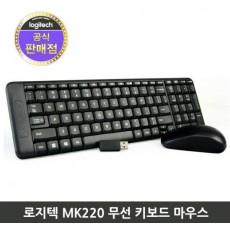 [로지텍] 무선 데스크탑 세트, MK220 [로지텍코리아정품] [블랙]