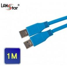 [LANStar] 랜스타 USB3.0 케이블 [AM-AM] 1M [LS-USB3.0-AMAM-1M][길이선택]